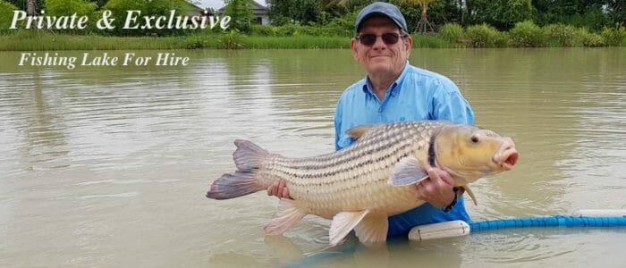 Fishing Holiday In Thailand Leks Fishing Park Udon Thani